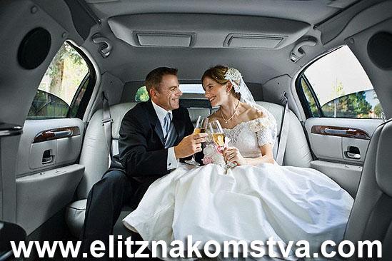 брачные знакомства замуж за русского