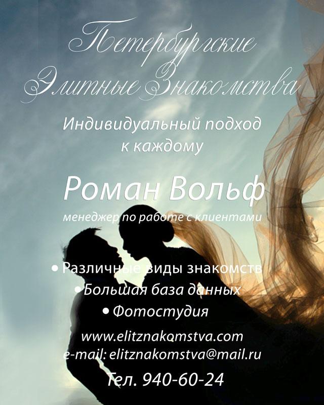 Сайт для сэкс знакомвств 24 фотография